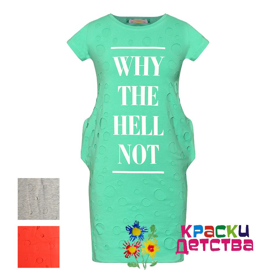 Модная детская одежда оптом от производителя