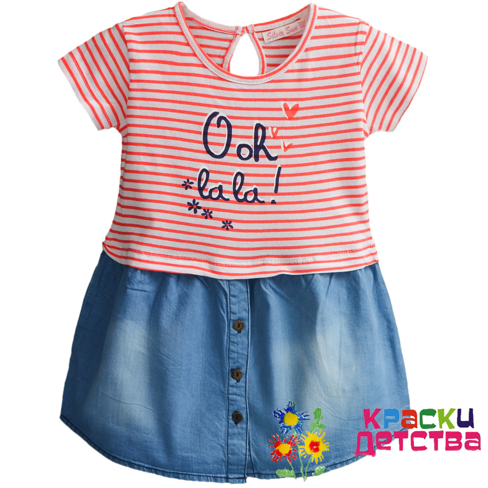 Дешевая детская одежда из турции