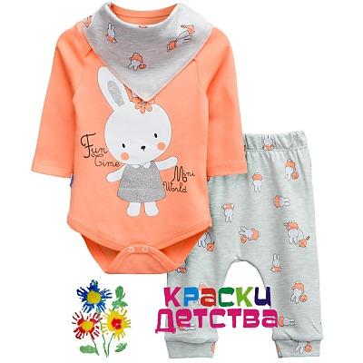 Костюмы для новорожденных оптом из Турции de0b6af97ec66