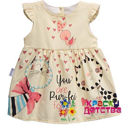 Детская одежда оптом из Турции   Купить детские вещи оптом в ... 39c87b41035