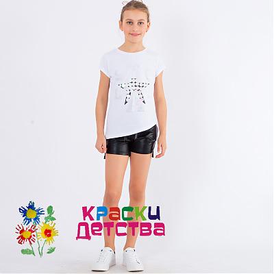 ffaba336a77 Детская одежда оптом из Турции