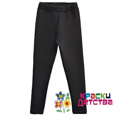 d8acbdaeecb Детская теплая одежда оптом от производителя