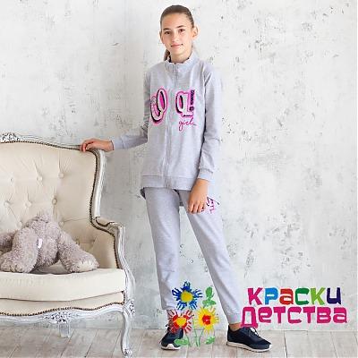 aa6175d0c91 Подростковая одежда оптом из Турции от производителя в интернет ...