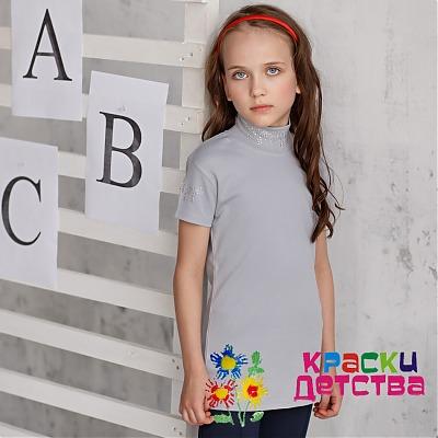 8bd9ec81e78 Блузки для девочек оптом от производителя – интернет-магазин «Краски ...
