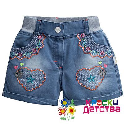 508df74619c Одежда для детского сада оптом