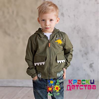 f44fbad05be Детская верхняя одежда оптом от производителя