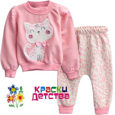 445c4317b464b Детская одежда оптом из Турции | Купить детские вещи оптом в ...