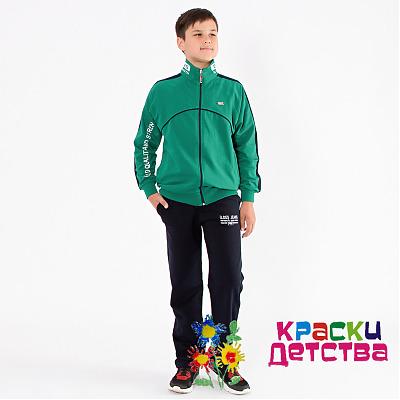 2575b6516ba8d Подростковая одежда оптом из Турции от производителя в интернет ...