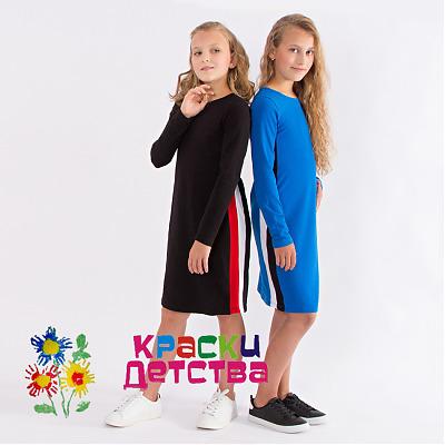 c7013367ea89 Детская одежда оптом из Турции | Купить детские вещи оптом в ...