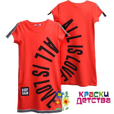 f616823d512 Одежда для подростков девочек оптом
