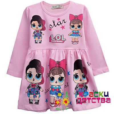Платья и сарафаны для девочек оптом из Турции   Интернет-магазин ... b9bfaac6c83