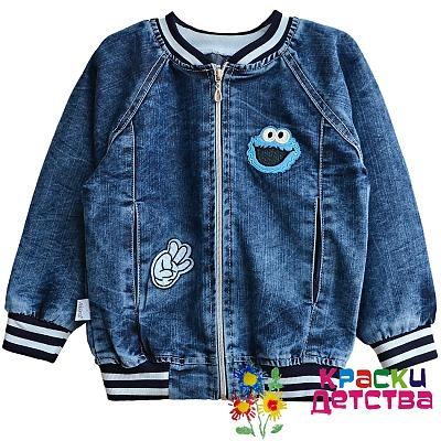 de040de47 Детская одежда Akira оптом официальный сайт интернет магазина Краски ...