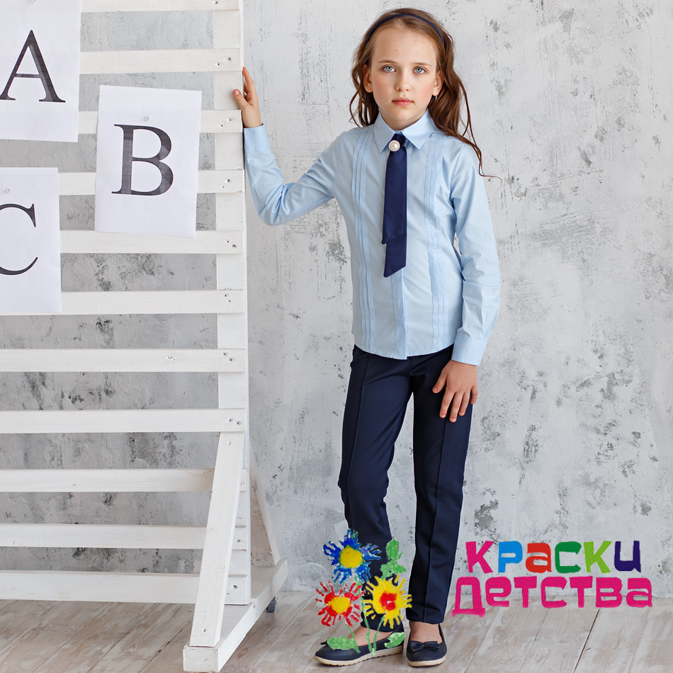 школьная рубашка и штаны для девочки 8 лет