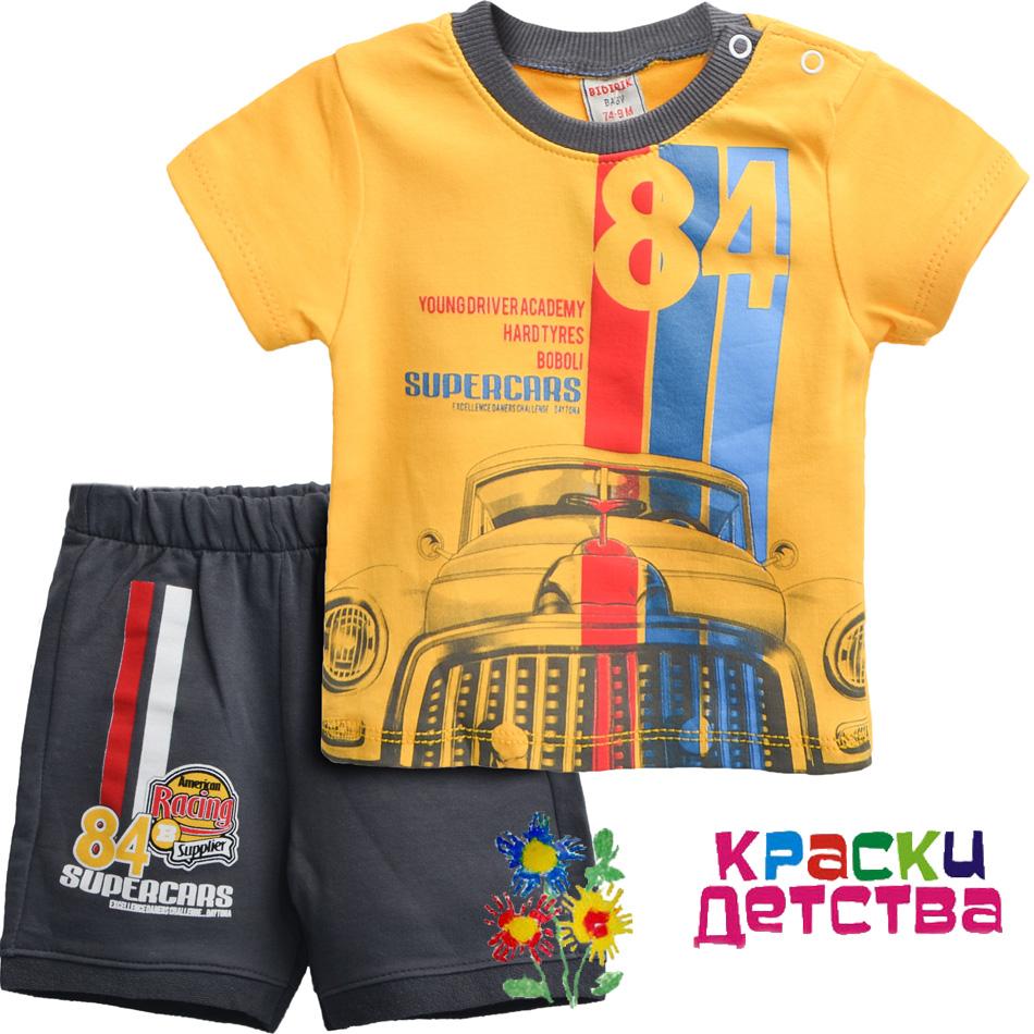 яркий спортивный костюм для мальчика