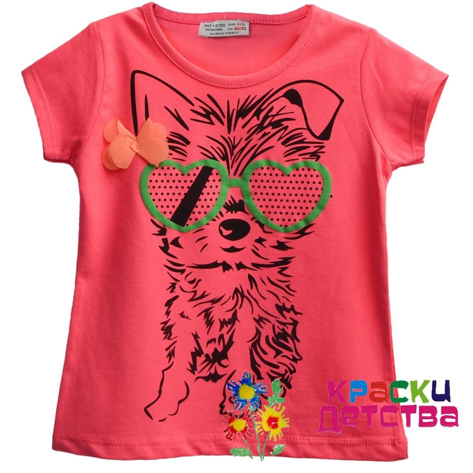 детская одежда оптом в Новосибирске
