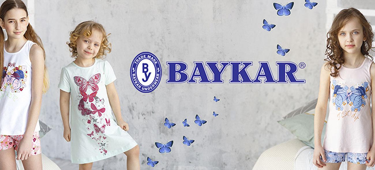 Детская одежда оптом из Турции   Купить детские вещи оптом в Новосибирске    Интернет-магазин «Краски Детства» 9e07a2223fc