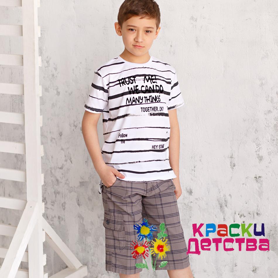футболка и шорты из Турции для мальчика