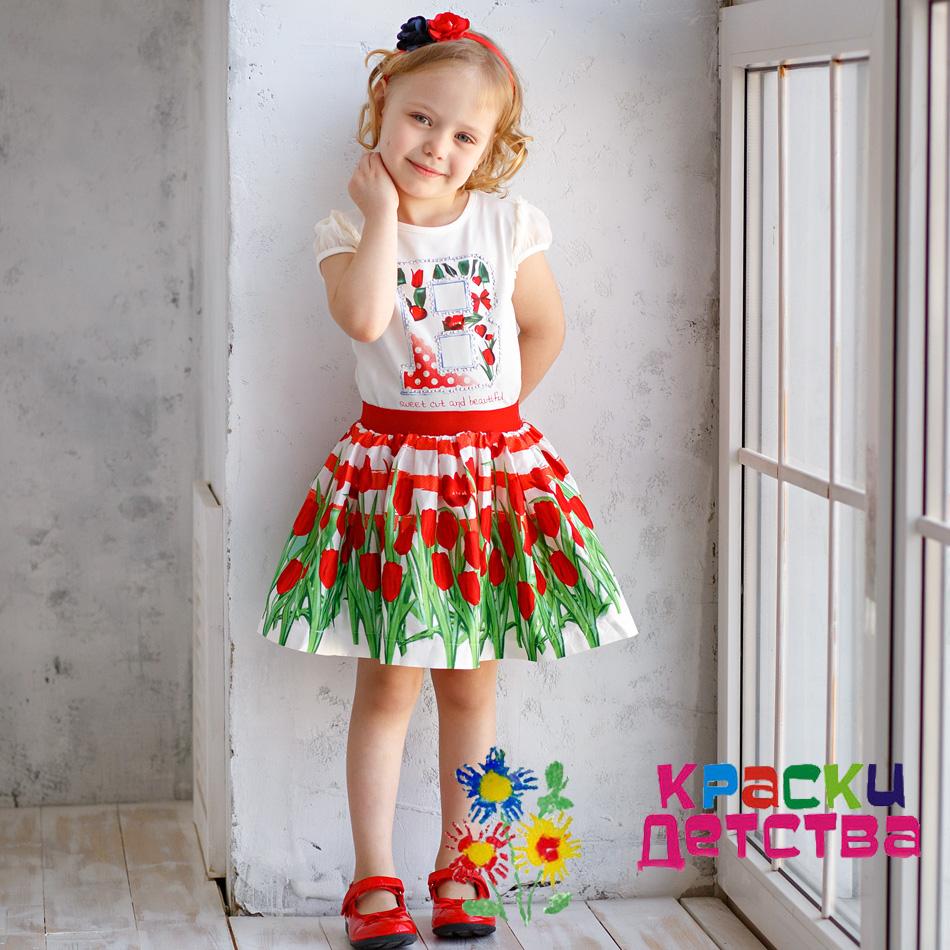 8097e7d4d61 ... Турции для мальчика праздничное платье для девочки