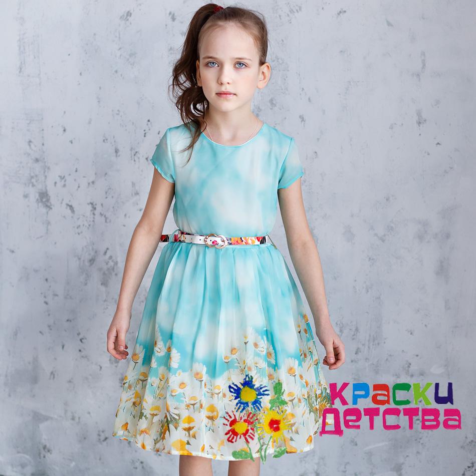 праздничное голубое платье с яркими цветами